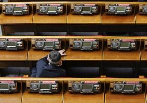 Рада - опозиція - блокування - Опозиція залишає сесійну залу Ради