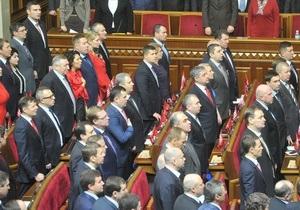 Рада - Власенко - позбавлення мандата - Видання з ясувало, кого з депутатів може спіткати доля Власенка