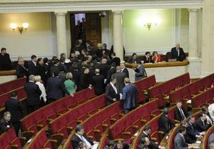 Блокування парламенту - Ми десь на межі: більшість залишила сесійну залу Ради