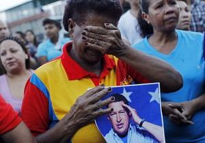 Помер Уго Чавес - Новини Венесуели - Нового президента Венесуели оберуть протягом місяця