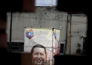 Глави країн і МЗС Латинської Америки та Британії відреагували на смерть Чавеса