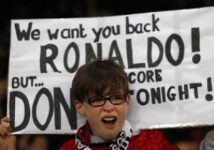 Криштиану Роналду выносит Манчестер Юнайтед из Лиги чемпионов