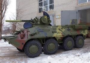 В прошлом году Украина продала оружия и бронетехники на миллиард долларов