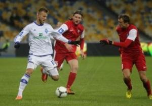 Динамо ограничивается ничьей с Кривбассом