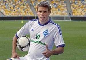 Спартак подтвердил информацию о трансфере игрока киевского Динамо