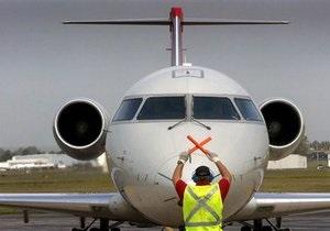 После продажи Металлиста Ярославский задумал заняться авиаперевозками