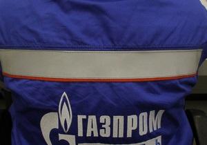 Нафтогаз не полностью рассчитался за поставленный Газпромом в январе газ по техническим причинам