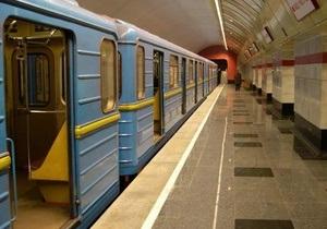 Киевэнерго передумала отключать от электричества столичное метро