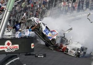 Фотогалерея. Кровавая гонка NASCAR. Разбитые машины и раненые зрители