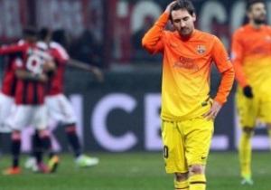 Лионель Месси: Уверен, что исправим ситуацию в ответном матче с Миланом