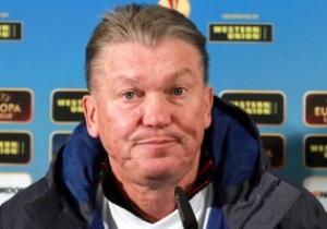 Блохин: У Динамо нет форварда, который может поставить завершающую точку в атаке