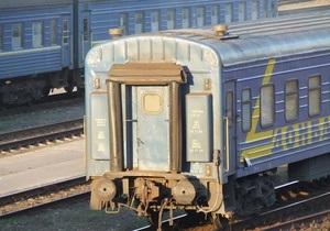 Российские железные дороги полностью возобновили продажу билетов в Украину