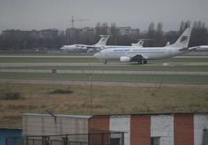 АэроСвит проиграл суд крупнейшему российскому аэропорту