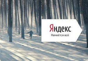 Яндекс пока не намерен делиться прибылью с акционерами