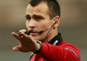 Динамо во Франции будет судить земляк Вукоевича и Виды