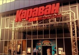 АМКУ разрешил Ярославскому приобрести долю в ТРЦ Караван