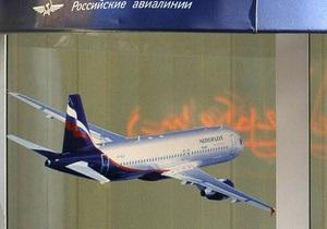 Россия, Аэрофлот - Самые буйные россияне летают в Гавану, Бангкок и Владивосток - Аэрофлот