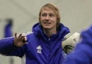 Блохин отправил Алиева в дубль Динамо