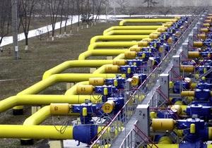 Всем, кроме Украины: Газпром сообщил о пересмотре цен на газ для нескольких европейских компаний