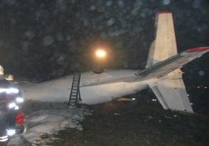 Власти приостановили работу эксплуатанта разбившегося в Донецке самолета