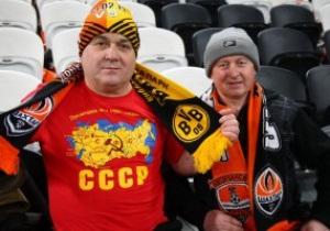 Фотогалерея: Шахтер - Боруссия, что творилось вокруг матча