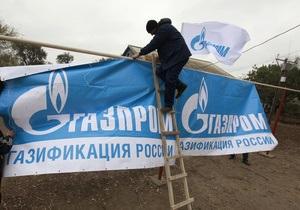 Газпром сохранит жесткий тон, чтобы не сдать позиции в Европе - Сланцевый газ