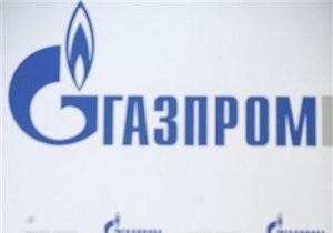 Газпром - газ - Прибыль российского газового монополиста рухнула на 15%