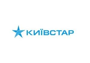АМКУ занялся повышением тарифов Киевстаром