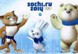 Ровно год до Олимпиады. Билеты на Игры в Сочи поступили в продажу