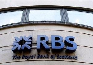 RBS заплатит 600 млн долларов за манипуляции с LIBOR