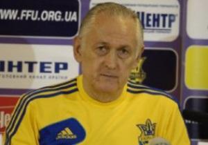 Футбол Украина - Норвегия. Михаил Фоменко привел Украину к победе над Норвегией