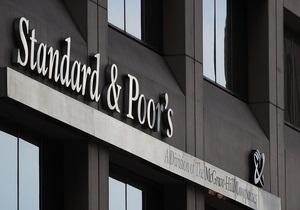 США потребовали $5 миллиардов за ошибки рейтингового агентства