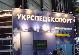 Укрспецэкспорт подтвердил информацию о задержании в Казахстане двух своих сотрудников