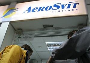 Новый поворот: АэроСвит при участии государства собирает акционеров для допэмиссии