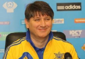 Тренер молодежной сборной Украины: Ожидаем интересных матчей
