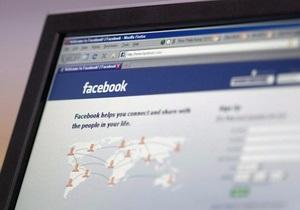 Прибыль Facebook за квартал уменьшилась в пять раз