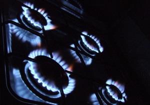 Тендеры - газ - В Хмельницкой области закупили газ для потребностей сферы образования по 1058 дол. за тысячу кубометров