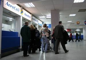 Выплата компенсаций пассажирам Аэросвита откладывается в долгий ящик - СМИ
