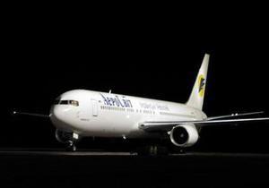 АэроСвит предлагает выделить ему стабилизационный кредит через государственные банки