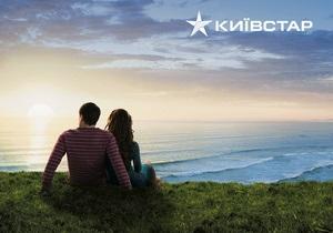 Киевстар снизит тарифы на SMS и MMS под давлением властей