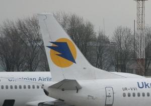 АэроCвит пожаловался, что украинские власти арестовали счета компании