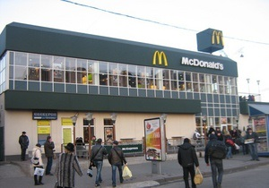 В рейтинге самых посещаемых McDonald s киевский фастфуд оказался вторым в мире