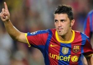 Нападающий Барселоны попросил отпустить его из команды