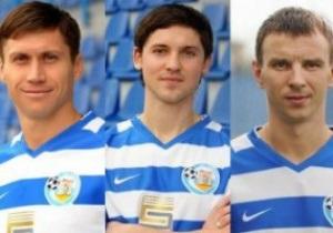 Три игрока киевского Арсенала перешли в Севастополь
