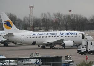 Московский суд отказал Шереметьево в аресте $1,4 млн АэроСвита из-за процедуры банкротства