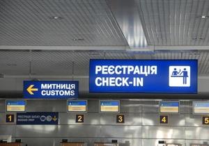 Правила воздушных перевозок: в Украине вступил в силу новый регламент