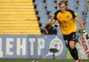 Экс-игрок Арсенала: Киевская команда могла бы не начать нынешний сезон