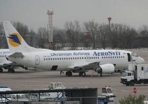 С АэроСвита взыскали более 40 млн грн долгов за обслуживание в Борисполе