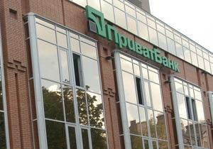 Крупнейший в Украине банк заработал по итогам года рекордные 1,5 млрд грн