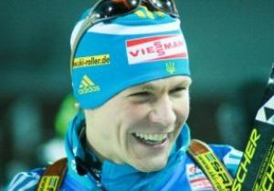Биатлон. Украинец Дериземля финишировал 16-м